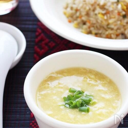 給食メニューの定番!あったか美味しい~!中華風コーンスープ
