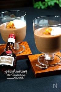 グランマルニエ香るオレンジチョコムース・粗びき黒胡椒風味