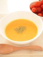 ピーナッツ南瓜の濃厚スープ