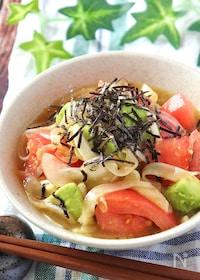 『即席!新玉ねぎのトマトアボカドの中華風サラダ』
