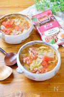 シーズニングで作る!『キャベツとトマトのタイ風バジルスープ』
