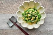 【アレンジ無限・ラクうま】包丁不要!豆苗とえびせんのサラダ