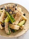 【簡単美味しい!】長芋ときゅうりの和風シーチキンマリネ
