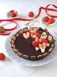 あのお菓子で簡単!生チョコフロマージュタルト【バレンタイン】