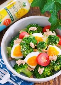 『ブロッコリーと卵のデリ風サラダ【#和えるだけ】』