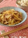 【ココナッツオイル】じゃが芋とひき肉の金平