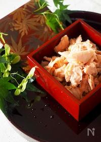 『【作り置き】おうちで作ればもっと美味しい♡高級鮭ふりかけ♡』