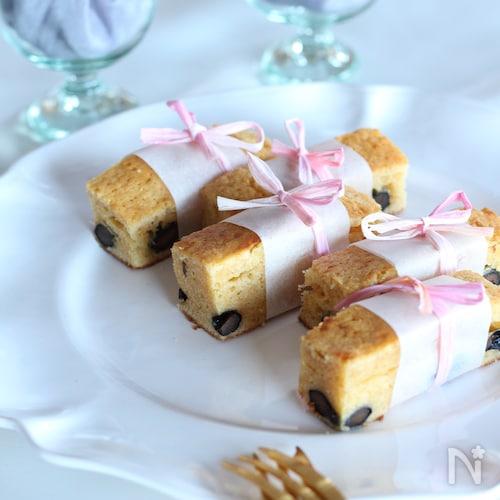 お年賀のお菓子に♪黒豆ときな粉のブラウニー