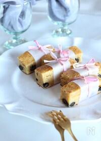 『お年賀のお菓子に♪黒豆ときな粉のブラウニー』