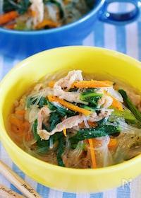 『栄養満点♪『豚バラと小松菜の中華風はるさめスープ』』