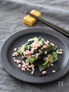 小松菜とハムの和サラダ