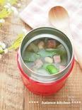 【スープジャー】春野菜と豆のやさしいスープ。