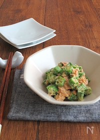 『レンジで簡単☆お弁当の副菜に◎おくらのツナマヨ和風サラダ』