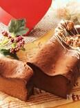 バレンタインに♡フォンダンショコラ風チョコレートテリーヌ