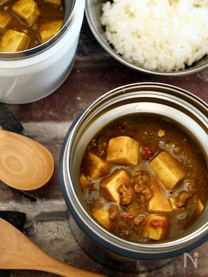 〈フードジャーで作る〉しびれる辛さのカレー麻婆豆腐