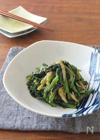 『簡単和総菜◎ほうれんそうとしらすの海苔生姜和え』