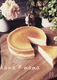『超絶濃厚ベイクドチーズケーキ♪』