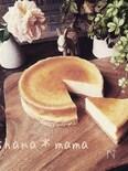 超絶濃厚ベイクドチーズケーキ♪