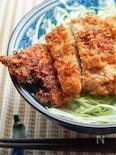 名物!「ソースかつ丼」を鶏むね肉でアレンジするレシピ
