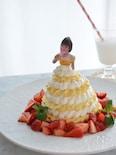 ドレスケーキ(フリルスカート)