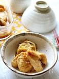 レンジで8分!鶏むね肉の味噌煮(鶏ちゃん風味)