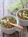 優しい味のヘルシースープ♡なめことオクラのトロトロ豆腐スープ