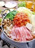 簡単スープで『うま辛♡味噌キムチ鍋』