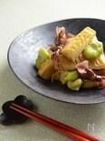 花椒香る、筍とホタルイカ・空豆の焼きつけ