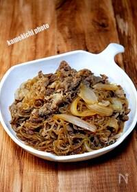 『牛肉と糸コンのすき煮』