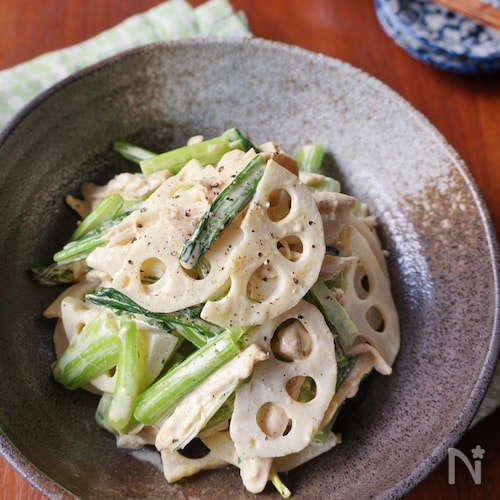 鶏肉入り!レンコンと小松菜のカレーマヨサラダ