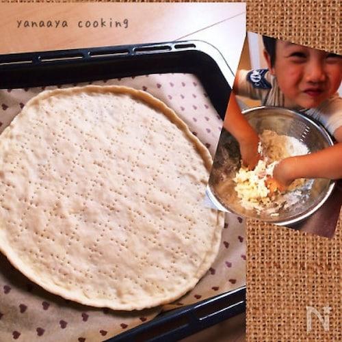 子どもと作れる♡発酵なしの簡単ピザ生地