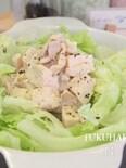 鶏むね肉のシーザーサラダ