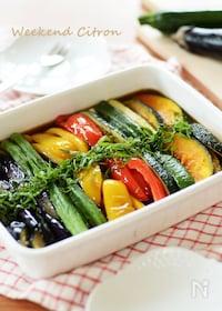 『夏野菜の揚げ浸し』