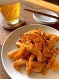 ビールが進む!やわやわ鶏と長芋の豆板醤炒め(下処理レシピ付)