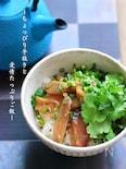 【〆に食べたい】薬味たっぷり♡ブリの韓国風味漬け丼