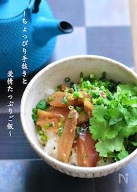『【〆に食べたい】薬味たっぷり♡ブリの韓国風味漬け丼』
