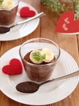 豆腐のチョコムース