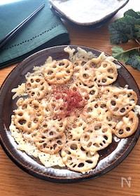 『ホイルシートでスルリと簡単♡蓮根の焼き肉風味のカリトロチーズ』
