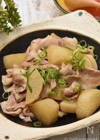 『【サク飯】圧力鍋で時短簡単!豚バラ肉と大根の煮物』