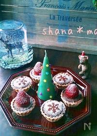 『クリスマスに♪絹の口どけ生チョコタルト♪』