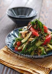 『*トマトときゅうりと香味野菜の塩昆布サラダ*』