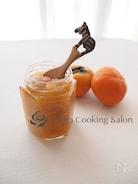 手作り柿ジャム