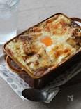 厚揚げの焼きチーズカレー