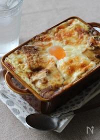 『厚揚げの焼きチーズカレー』