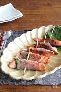 鮭の青じそベーコン巻き☆お弁当やおつまみに◎