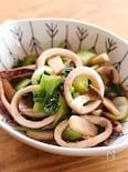 イカと青梗菜のオイスター炒め