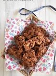 チョコレートコーンフレークで♪超簡単!かち割クッキー