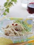 新ゴボウのサラダ、わさびマヨネーズ風味