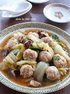 白菜と鶏団子の中華煮込み