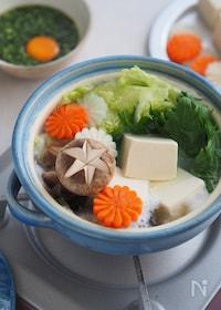 『たれ変でマンネリ解消!おかずにもなる『にら玉湯豆腐』』